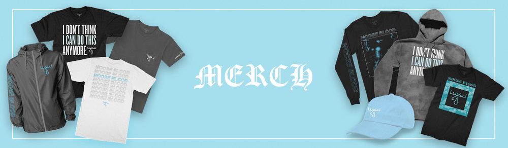 MSBLD-1712-MERCH-1200x350.jpg