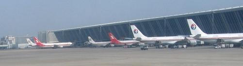 shanghai-pudong-airport.jpg