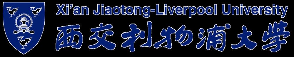 Logo-Xian-Jiaotong-Liverpool-University.png