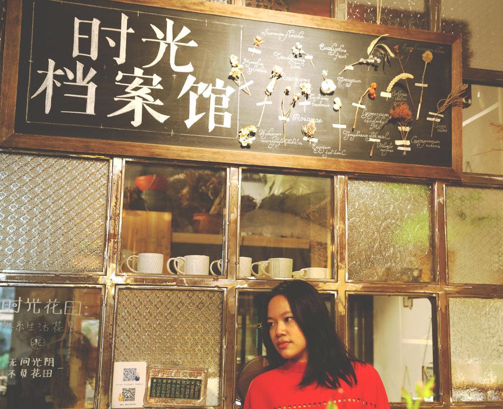 JJ Lim_Sophia Wang_writer profile_image 4.JPG