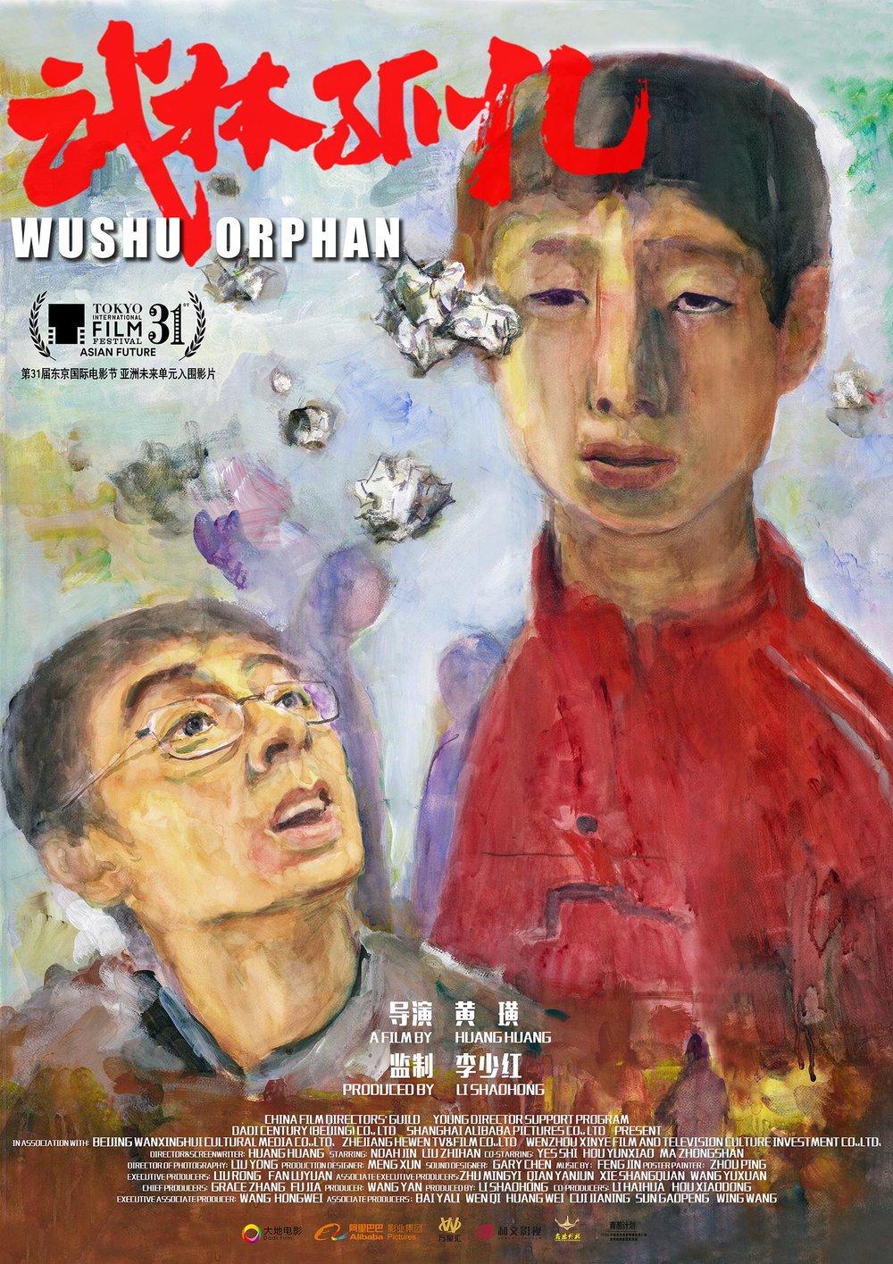 Wushu Orphan