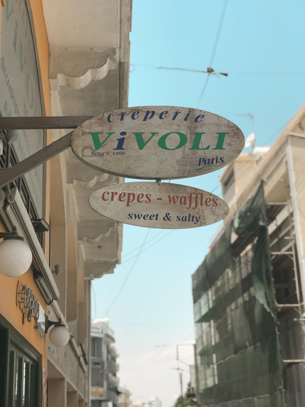 cyprus crepes www.lindahaggh.com.jpg