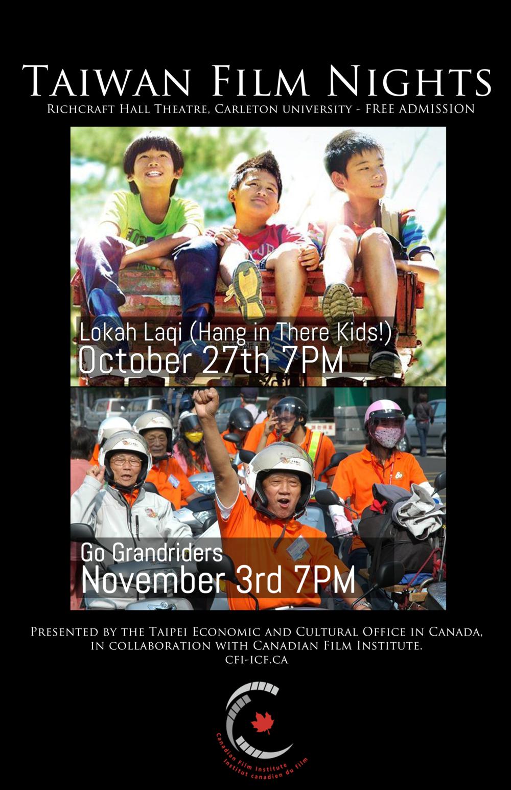 Taiwan Film Nights 004 - web.png