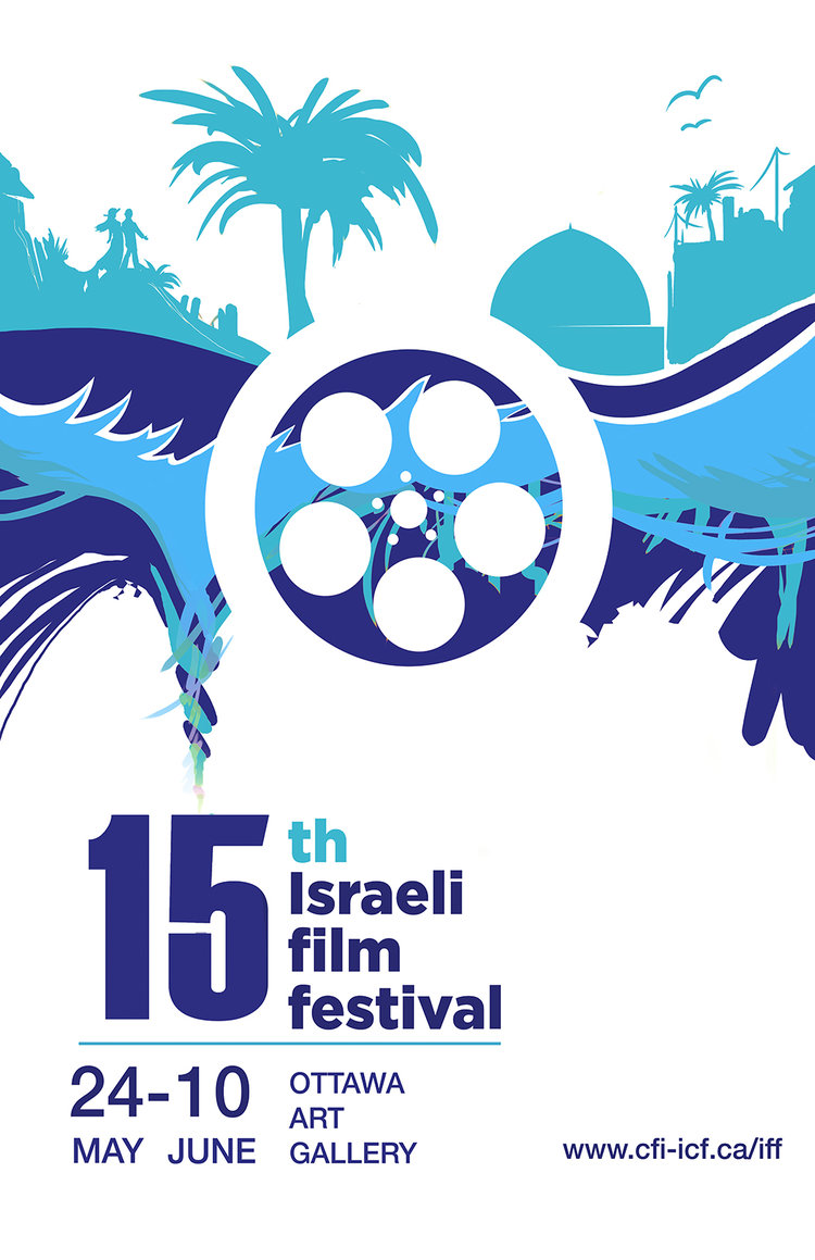 CLICK TO SEE LATEST FESTIVAL PROGRAM