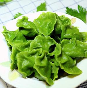 Ch 150 - Chinese celery dumplings.png