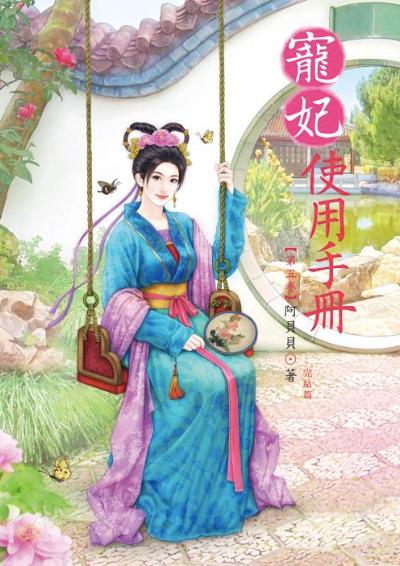 ChongFei Cover 5.png