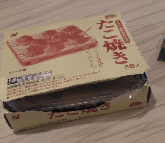 Frozen Takoyaki: Just Renji and Done!
