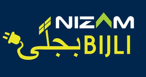 NizamBijli Logo_PNG_0 (1).png