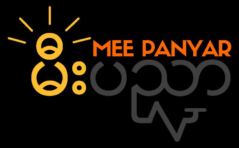 Mee Panyar logo.png