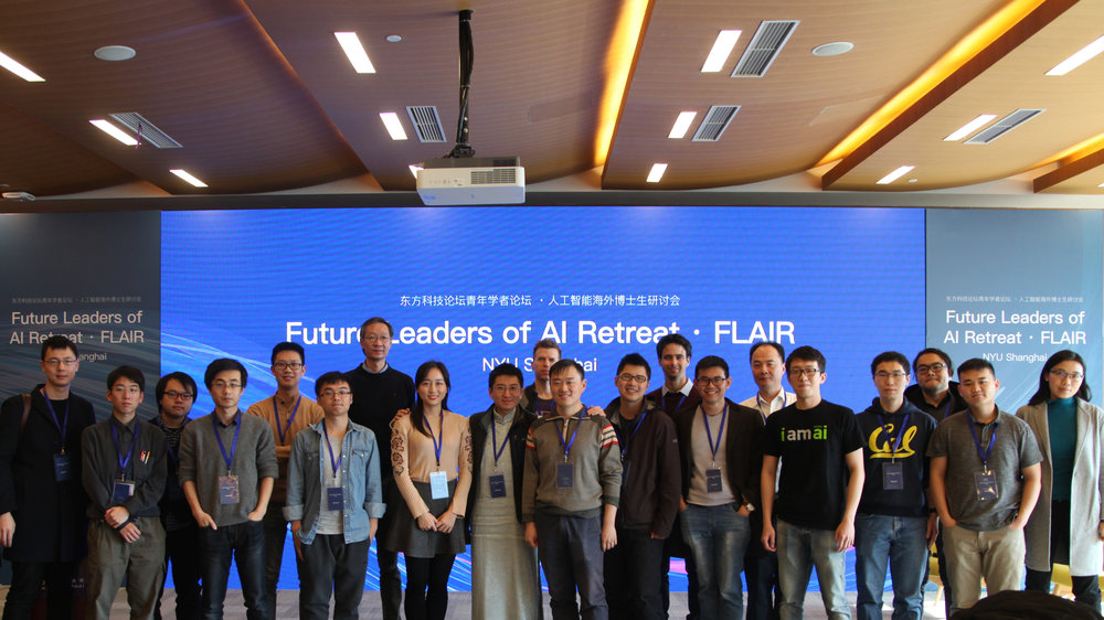 flair group photo.jpg