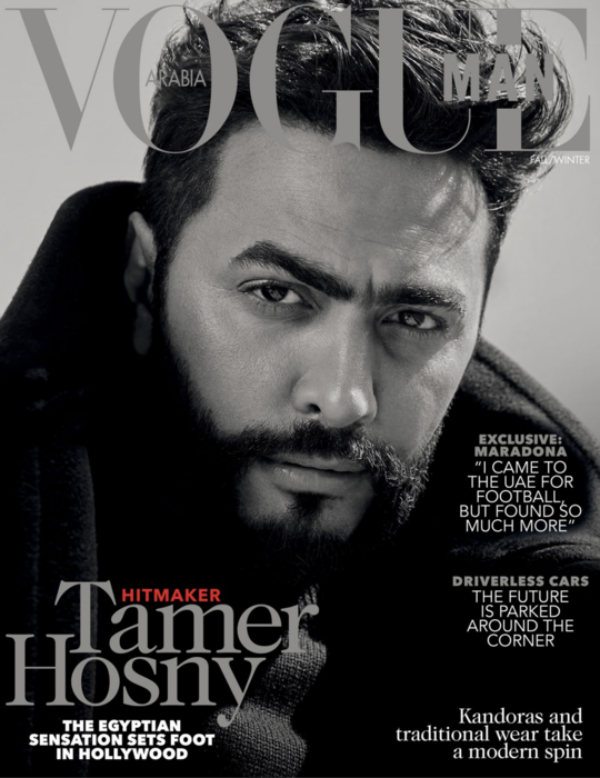 Tamer Hosny x Vogue Man Arabia