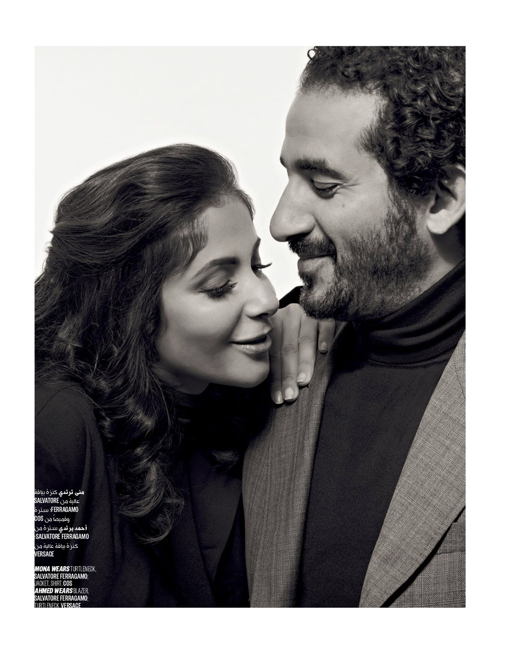 Mona Zaki & Ahmed Helmy x Vogue Arabia