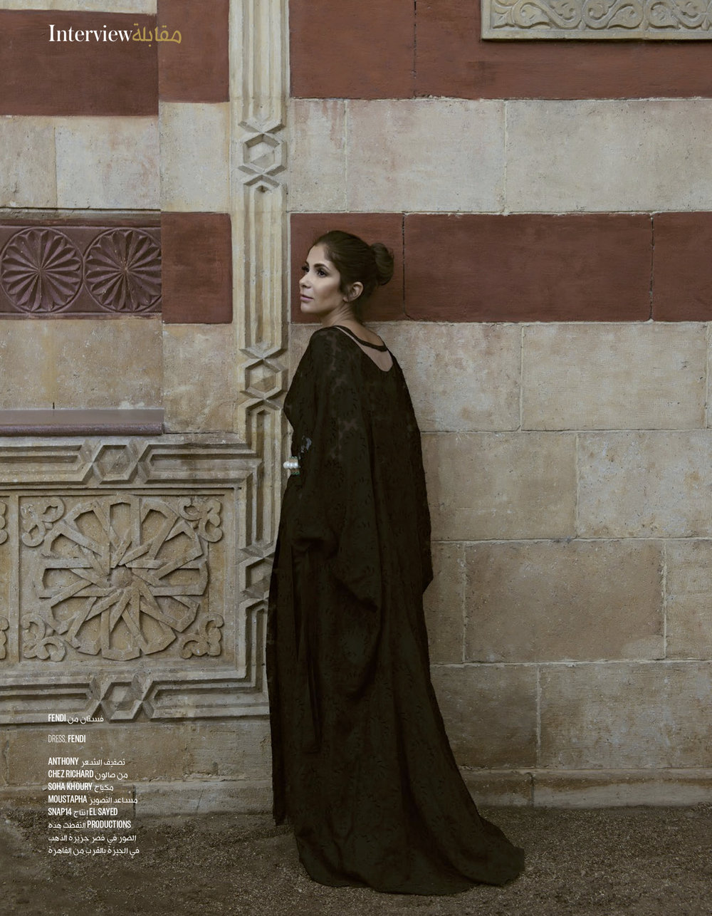 Mona & Ahmed Vogue Arabia March 1.jpg
