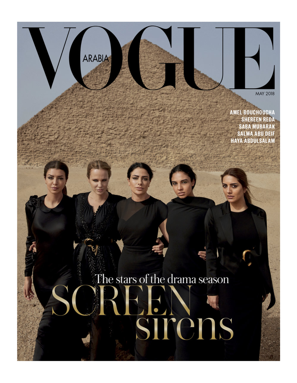 Stars of the drama season x Vogue Arabia
