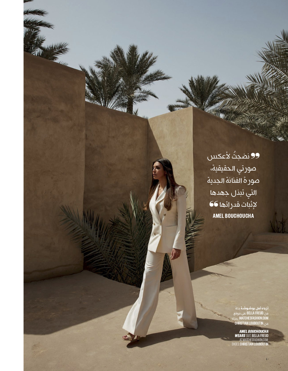 Vogue Arabia MAY 18 cover2pdf.jpg
