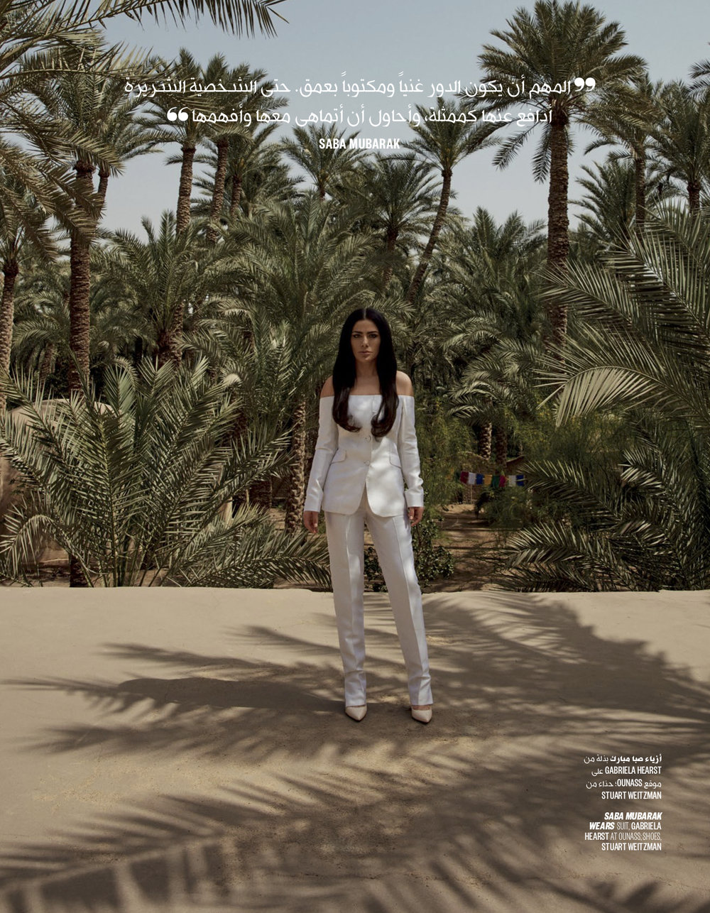 Vogue Arabia MAY 18 cover6.jpg