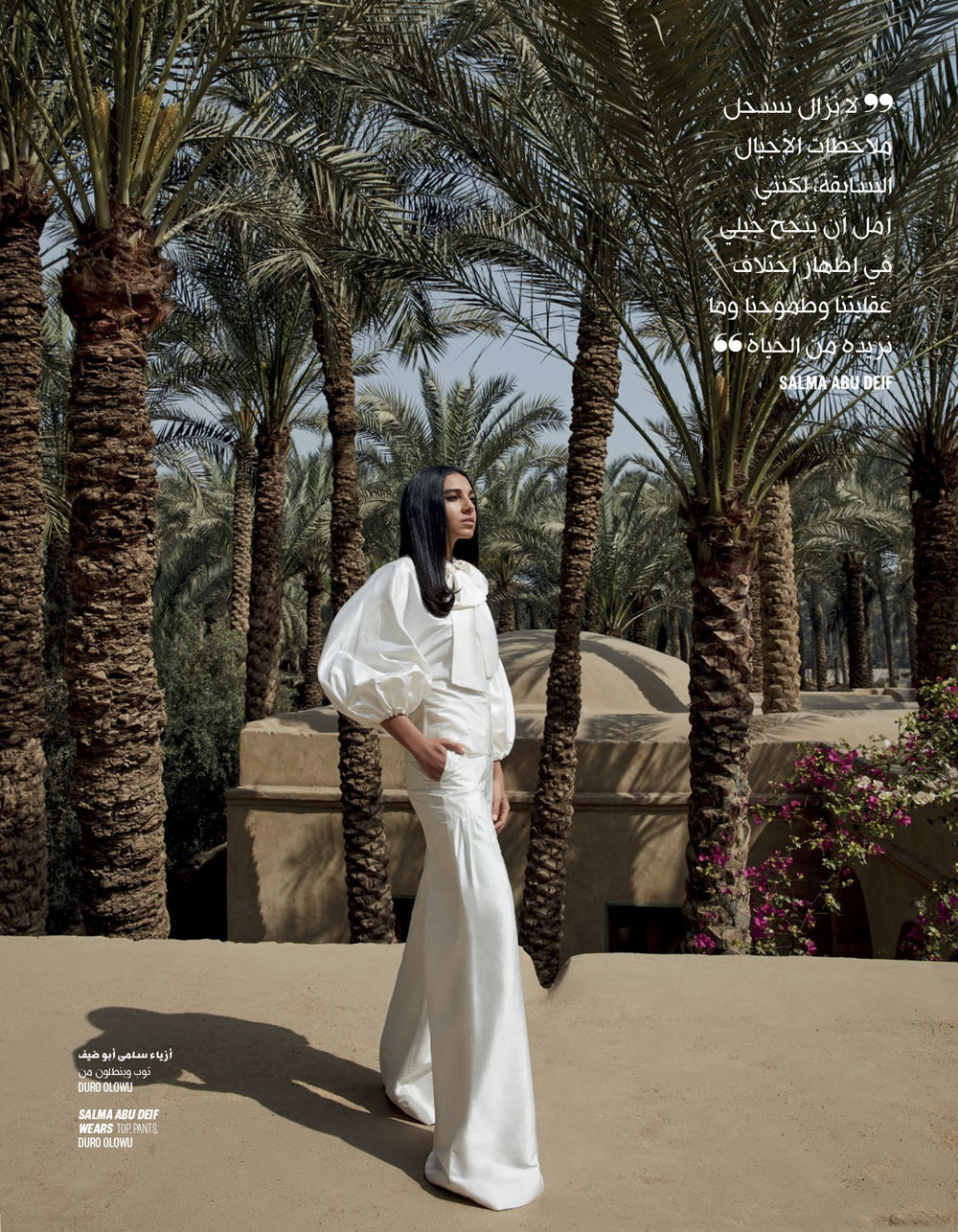 Vogue Arabia MAY 18 cover10.jpg