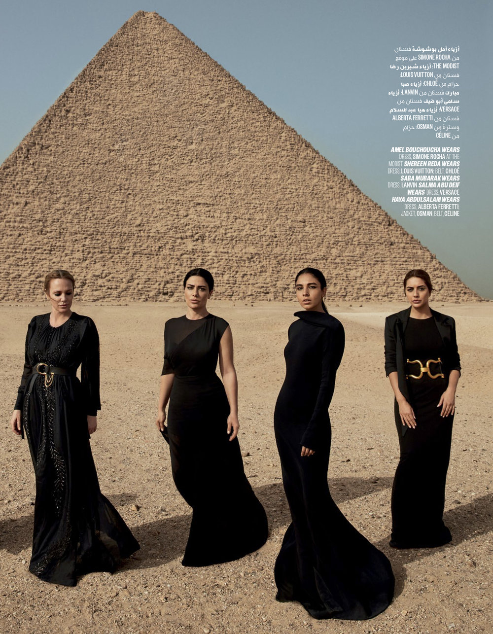 Vogue Arabia MAY 18 cover12.jpg