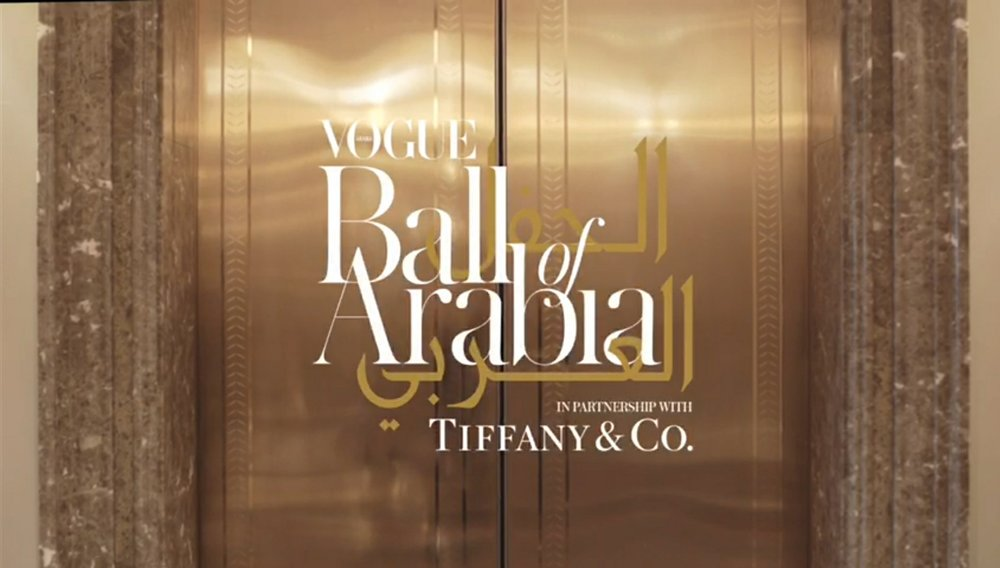 Ball of Arabia - Vogue Arabia and Tiffany & Co.