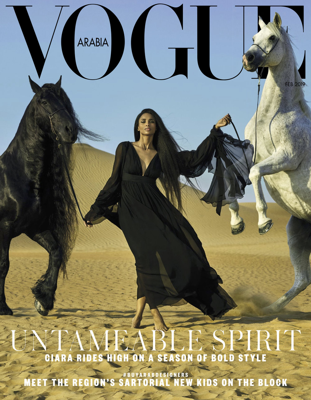 Ciara x Vogue Arabia