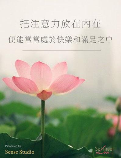 20170930-Lotus.jpg.jpg