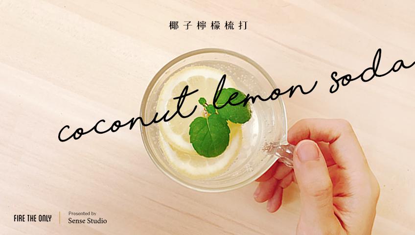 Coconut Lemon Soda.jpg