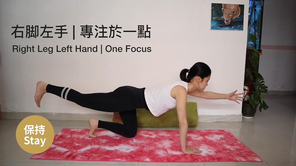 加強平衡練習,右腳伸出,左手伸出,收腹。保持平衡大約五至十秒,再轉為左腳右手平衡。 -