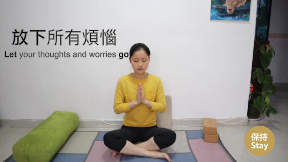 動作 (1) - 靜心練習