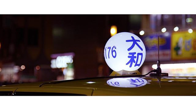 Taxi lights of Sensoji #travel #citylife #japan #tokyo #r3d #redscarlet #reddigitalcinema #canon #taxi