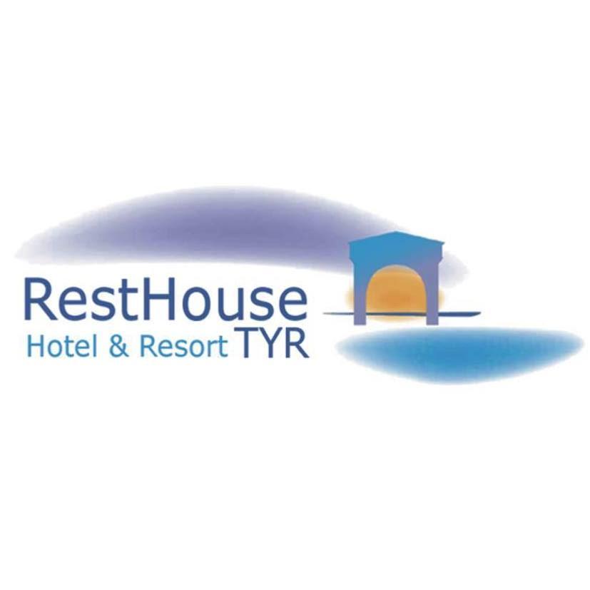 rest house tyr.jpg