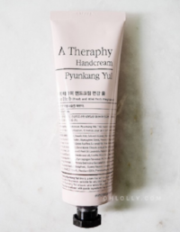 Pyunkang Yul A Therapy Hand Cream   Sure Herb – OHLOLLY.png