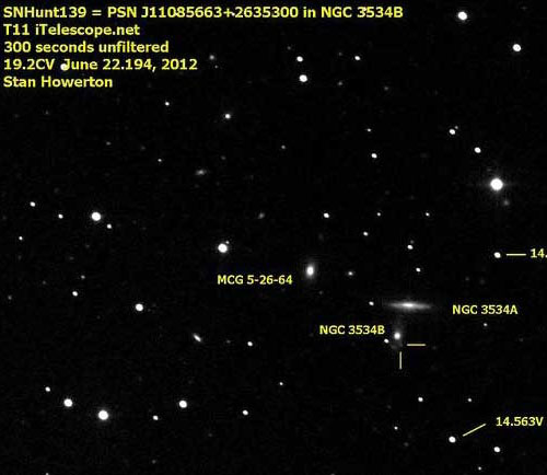sh-nova-t11-small.jpg
