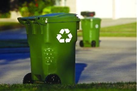 recycle bin.jpg