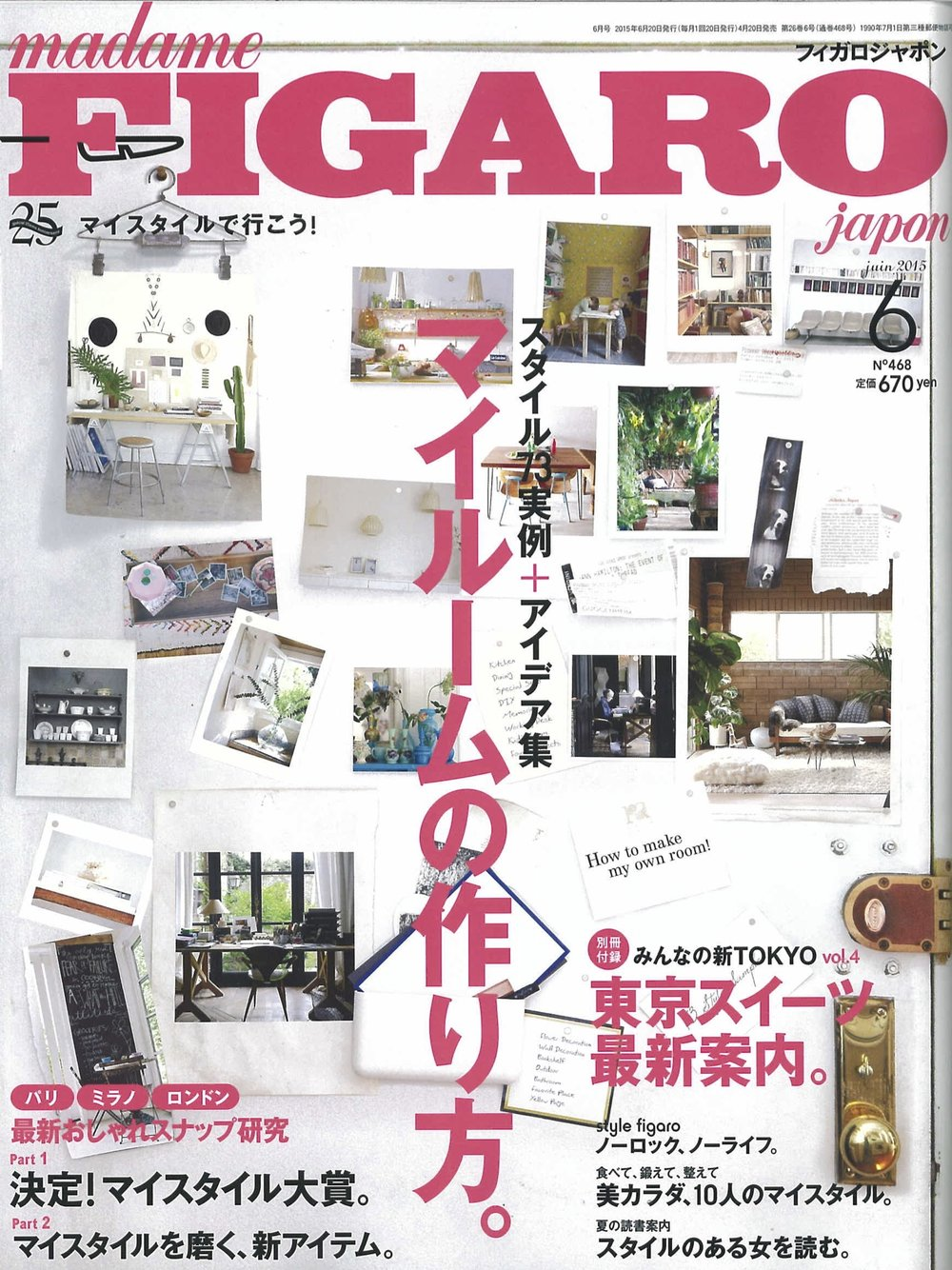 Featured as 'The London House' in Madame Figaro, Japan -