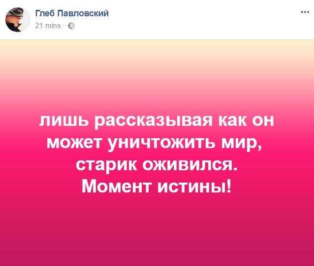 Pavlovsky.jpg
