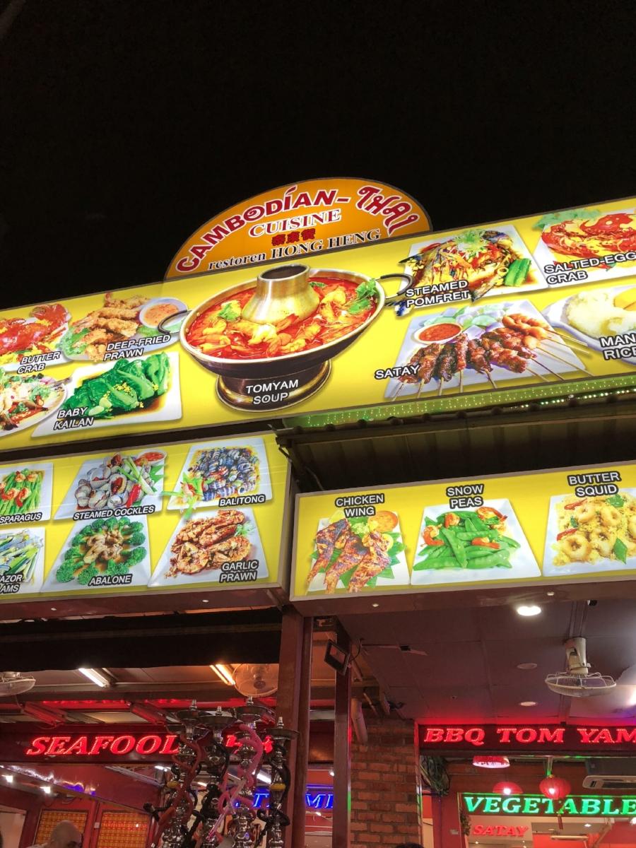 Malaysia Restaurant.jpg