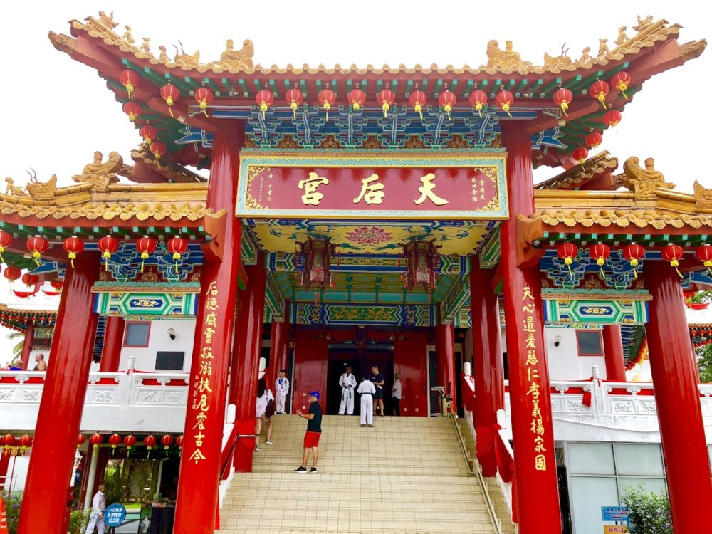 Chinese Temple Entrance.jpg