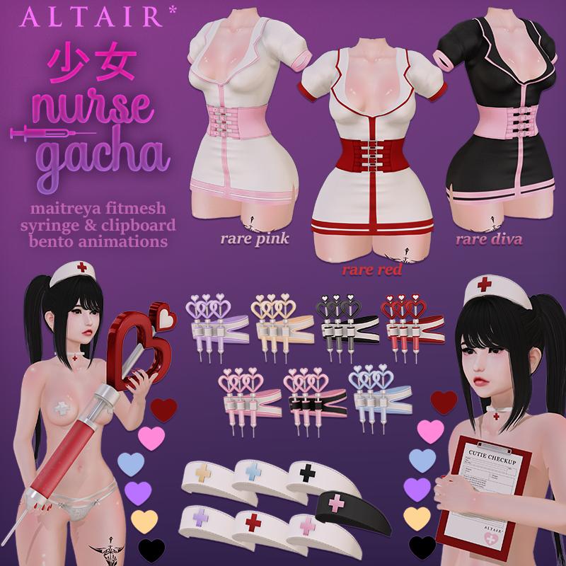 Altair-gacha_key.png