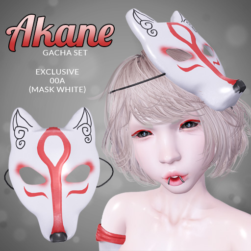 Akane-set-exclusive-00A-ad-cubic-cherry.jpg