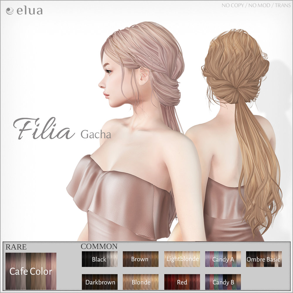 elua-Filia-gachakey.jpg