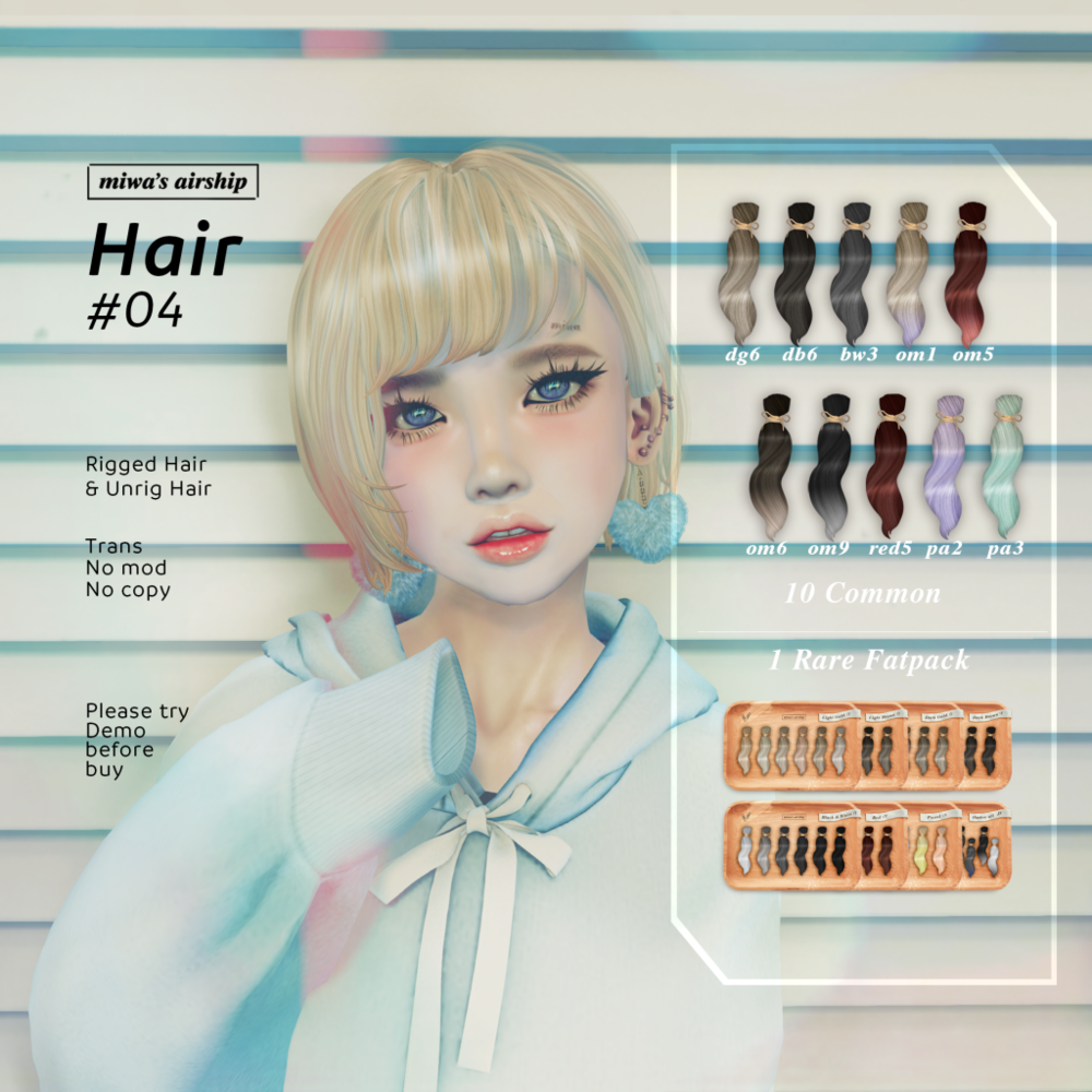 miwas-airship-Hair04-1024x1024.png