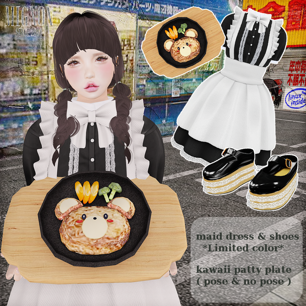 mignon._-little-doll-cafe.-_Exclusive_-_image_.png