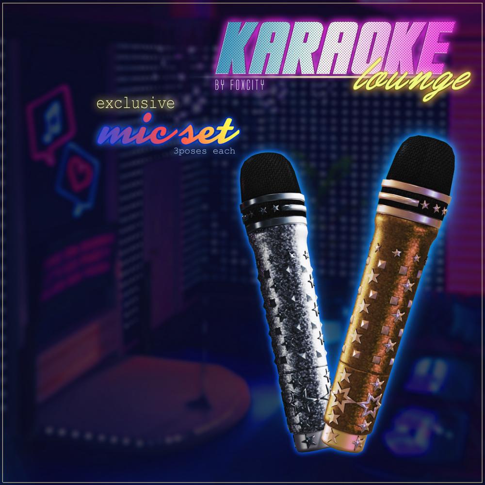 FOXCITY. Karaoke Exclusive AD.png