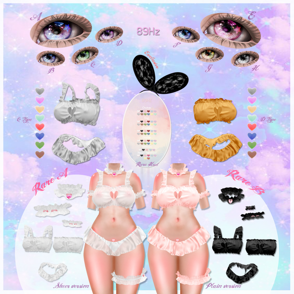 89Hz - Epiphany D AD.png
