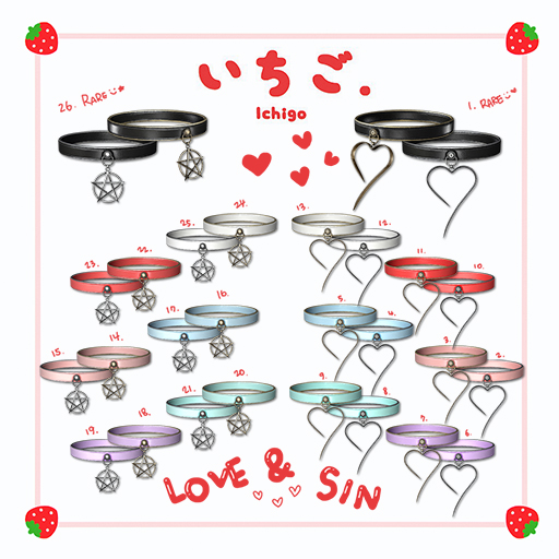 Ichigo_-_LoveSin_Collar_Gacha_Key.jpg