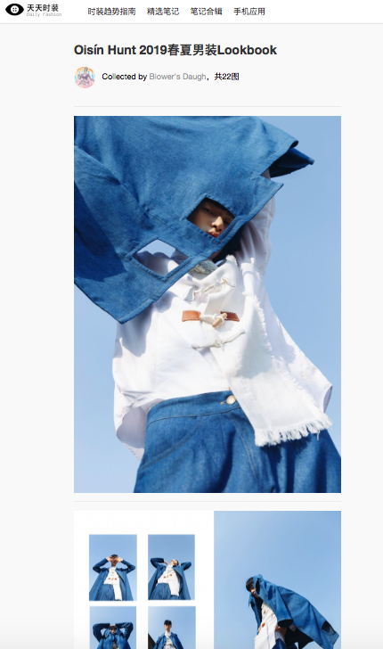 SS19 on Daily Fashion