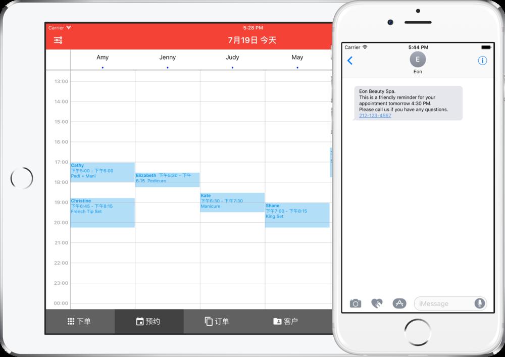客户预约系统 - 简单而强大的预约表让客户的预约一目了然。SMS / Email 预约提醒, 员工排班简单化, 减少客户流失。