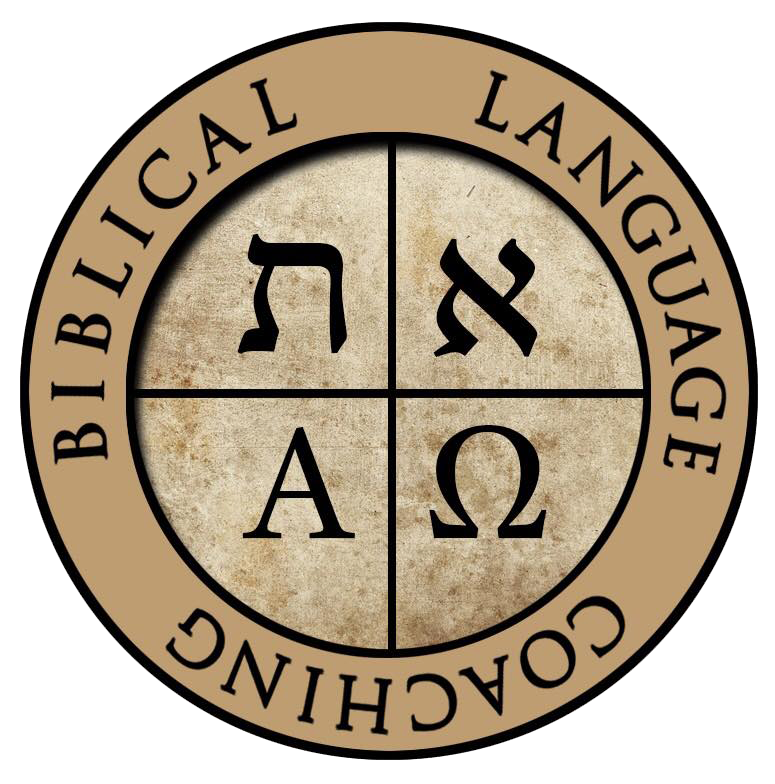 Biblical Language Coaching