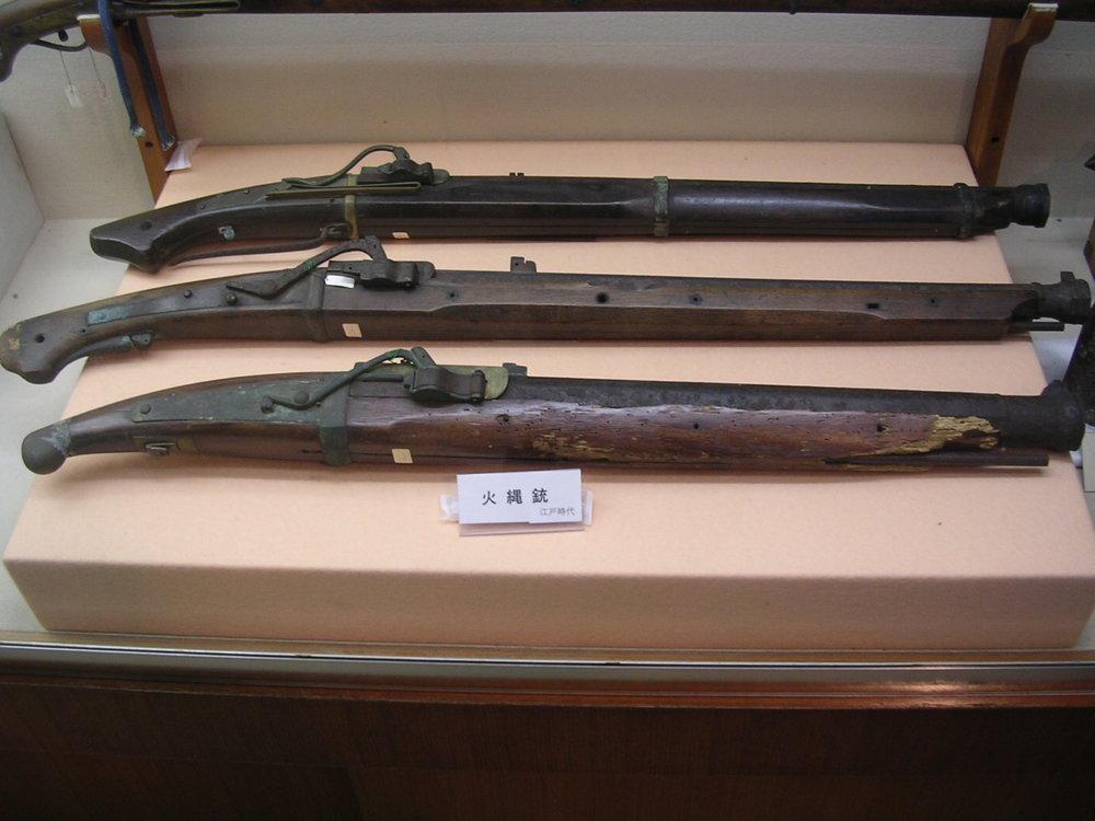 Japanese-made Tanegashima matchlock rifles