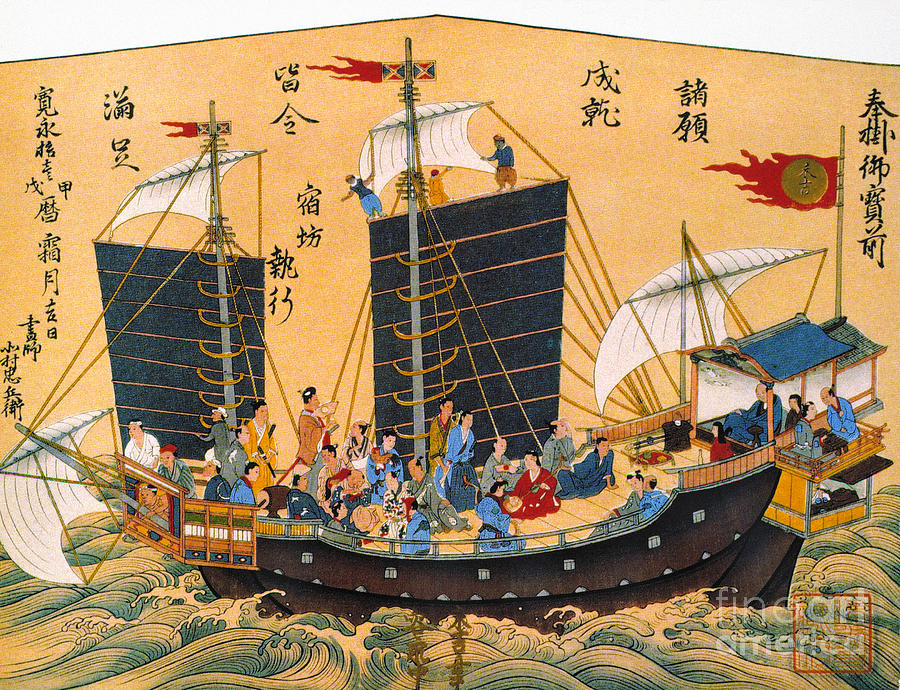 Japanese manufactured Red Seal ships were based off the designs of European galleons